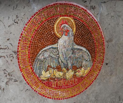 Dominus Flevit Mosaic
