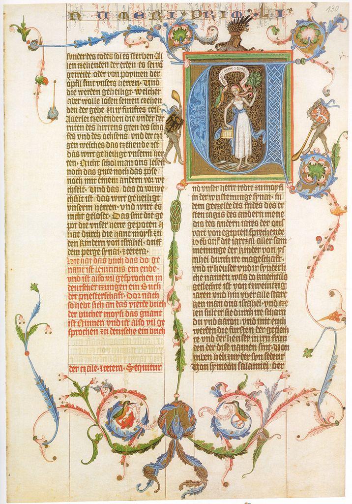 Illuminated manuscript of the Bible